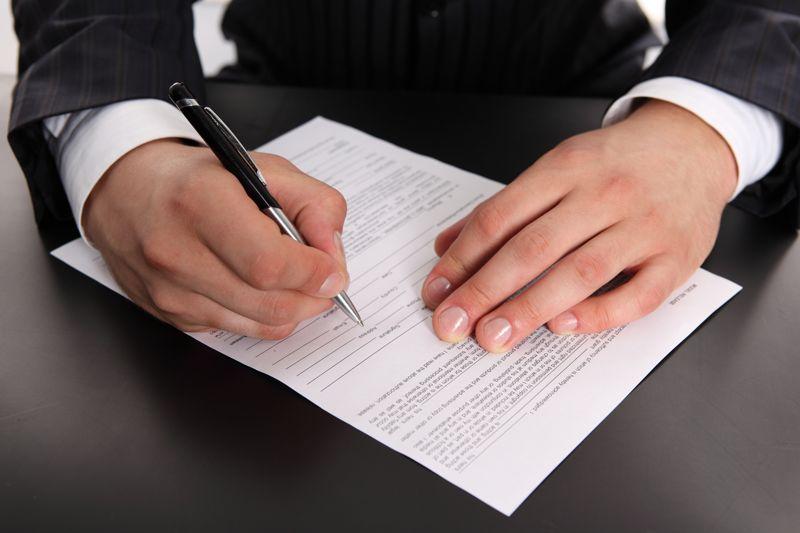 Иск о взыскании долга по алиментам
