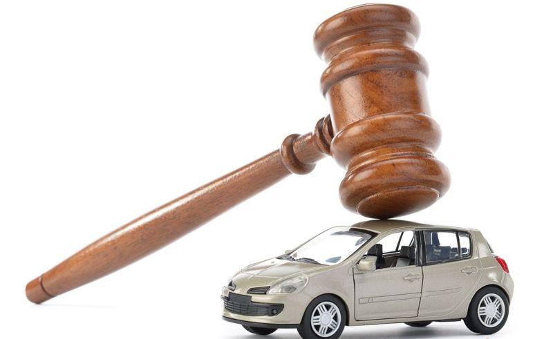 Не дайте себя обмануть: арест автомобиля и оценка эксперта