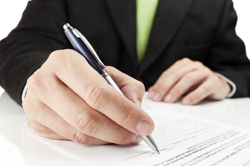 Соглашение по поводу выплаты алиментов
