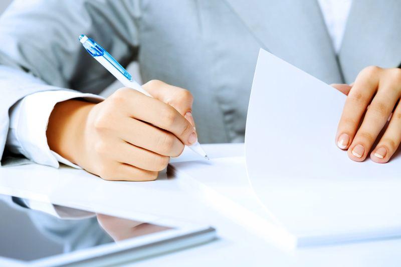 Какие документы на алименты подавать супругу состоящему в браке
