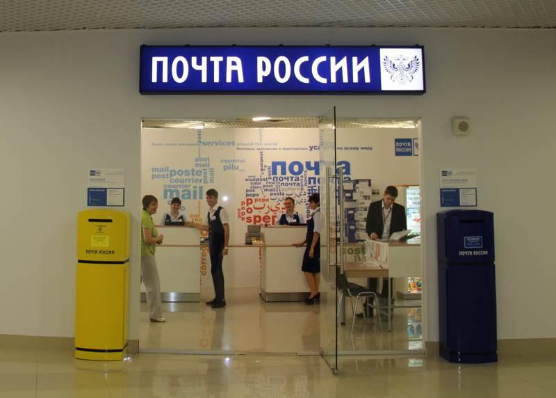 Как отправлять и оплачивать алименты Почтой России