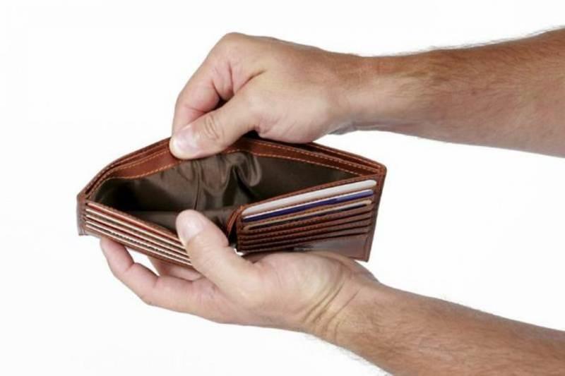 Образец справки об отсутствии задолженности по алиментам
