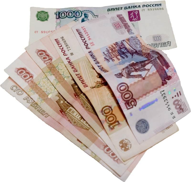Оплата алиментов через Сбербанк