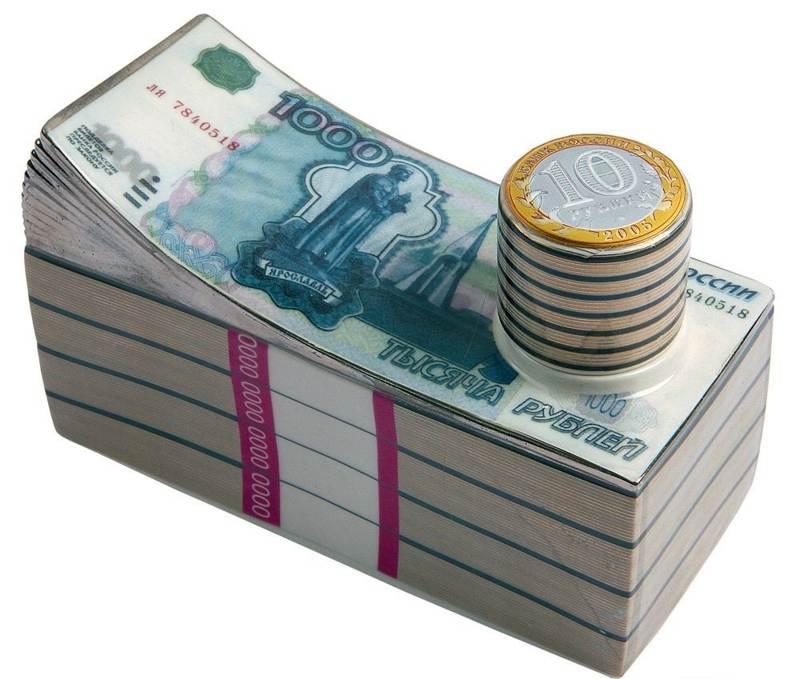 Минимальный размер алиментов: особенности начисления и выплаты