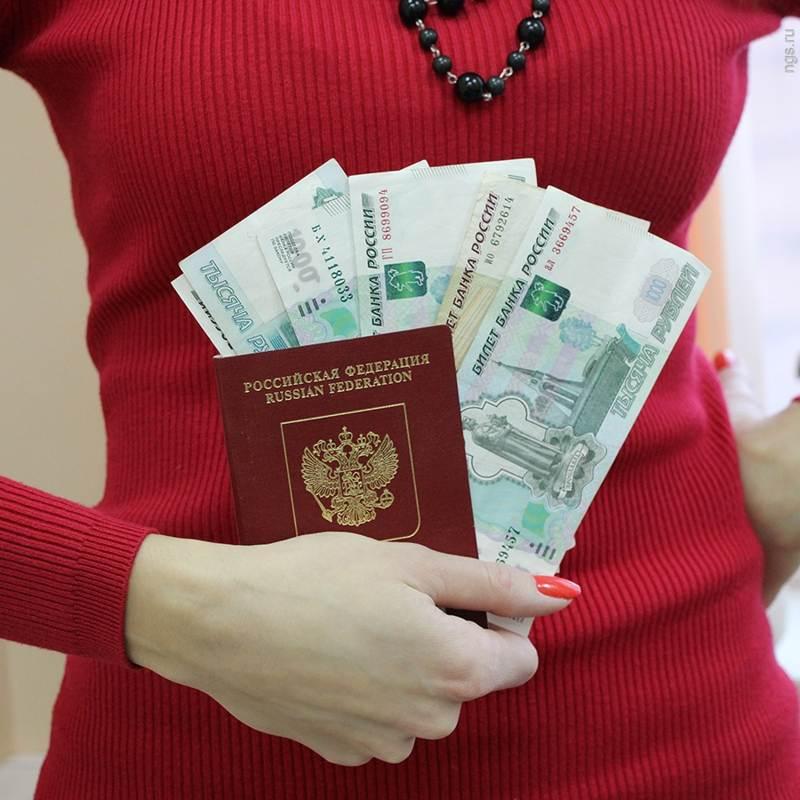 Как применяется статья 117 Семейного кодекса РФ