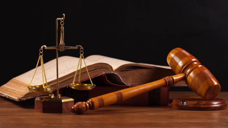 Статья 254 Гражданского кодекса РФ